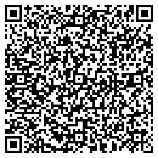 QR-код с контактной информацией организации ГУП ГОРТОПСБЫТ БАШЛЕСТОП