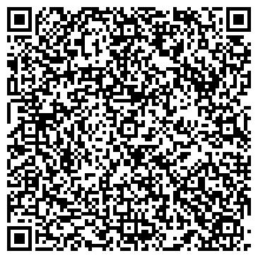 QR-код с контактной информацией организации ЕДИНАЯ РОССИЯ КУМЕРТАУСКОЕ ОТДЕЛЕНИЕ ПАРТИИ