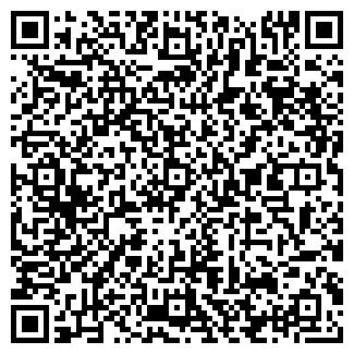 QR-код с контактной информацией организации КЛЕН И К