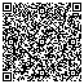 QR-код с контактной информацией организации ООО ДОН-ЭКСПРЕСС