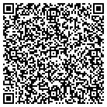 QR-код с контактной информацией организации ООО АРИС-КОМПАКТ ИПП