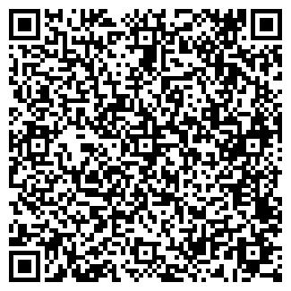 QR-код с контактной информацией организации ООО ЭСМА