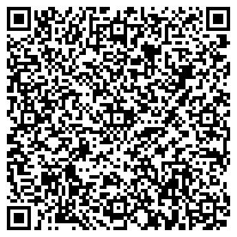 QR-код с контактной информацией организации КОНДИ ПРЕДСТАВИТЕЛЬСТВО
