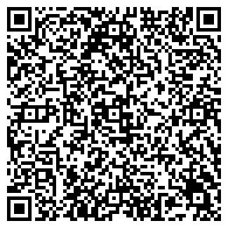 QR-код с контактной информацией организации КАВИНИ К ТОО