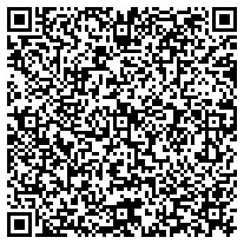 QR-код с контактной информацией организации ООО КОМПЛЕКТАЦИЯ-БАШМЕБЕЛЬ