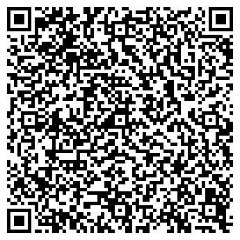 QR-код с контактной информацией организации ЗЕМЛЯНИЧКА № 1