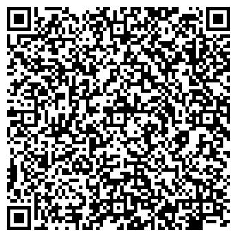 QR-код с контактной информацией организации КУМЕРТАУСТРОЙ ОАО