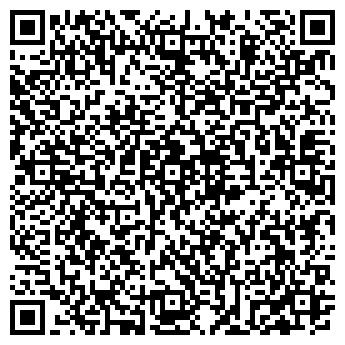 QR-код с контактной информацией организации КАЗ ЖЕР ТАСС ТОО