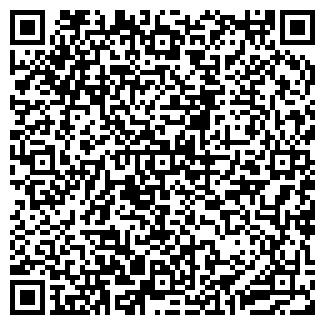 QR-код с контактной информацией организации № 3 РАДУГА