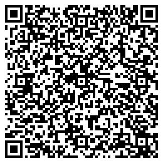 QR-код с контактной информацией организации № 14
