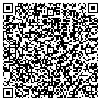 QR-код с контактной информацией организации КУМЕРТАУСКИЙ ДЕТСКИЙ ДОМ