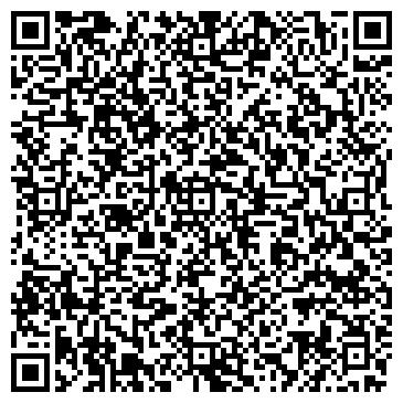 QR-код с контактной информацией организации ОАО «Газпром газораспределение Уфа» в г. Белебее