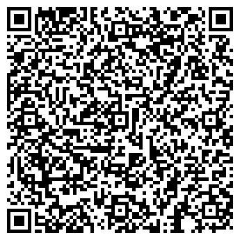 QR-код с контактной информацией организации КУМЕРТАУСКАЯ ГО ВОИ
