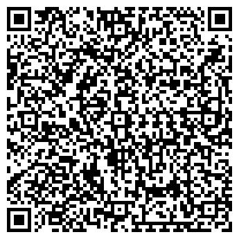 QR-код с контактной информацией организации ОАО КУМЕРТАУСКОЕ РСУ