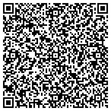 QR-код с контактной информацией организации ООО КУМЕРТАУСКАЯ ТЭЦ БАШКИРЭНЕРГО