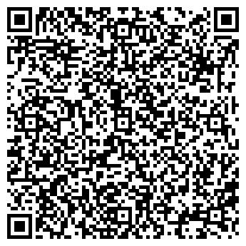 QR-код с контактной информацией организации КОЛХОЗ ИМ. ФРУНЗЕ