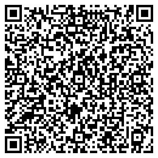 QR-код с контактной информацией организации АГРОФИРМА ЛЫСЬВА