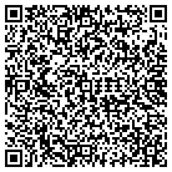QR-код с контактной информацией организации ПИЩЕКОМБИНАТ ПО