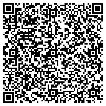 QR-код с контактной информацией организации НАРМОНСКИЙ ДЕТСКИЙ САД