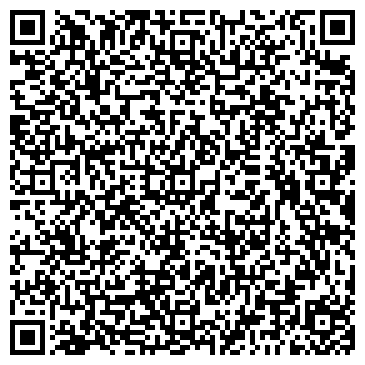QR-код с контактной информацией организации ПОС. 25 ОКТЯБРЯ СРЕДНЯЯ ОБЩЕОБРАЗОВАТЕЛЬНАЯ ШКОЛА