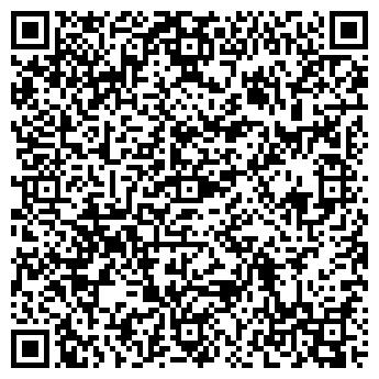 QR-код с контактной информацией организации СРЕДНЕ-ДЕВЯТОВСКИЙ ДЕТСКИЙ САД