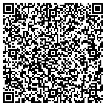 QR-код с контактной информацией организации ДОМ-ИНТЕРНАТ СТОЛБИЩЕНСКИЙ