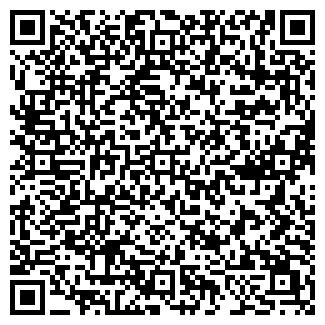 QR-код с контактной информацией организации ЖИВАЯ ВОДА УСАДА