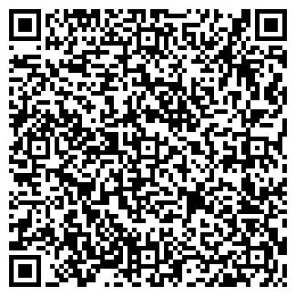QR-код с контактной информацией организации БИГ-ТОП, ООО