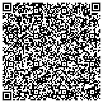 QR-код с контактной информацией организации ЦЕНТР ЗАНЯТОСТИ НАСЕЛЕНИЯ Г.ЛЕНИНОГОРСКА