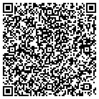 QR-код с контактной информацией организации КАЗВНЕШТРАНС ТОО