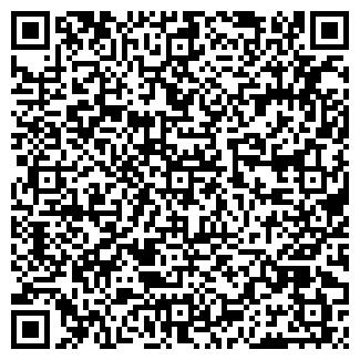 QR-код с контактной информацией организации ЗАВЕТЫ ИЛЬИЧА