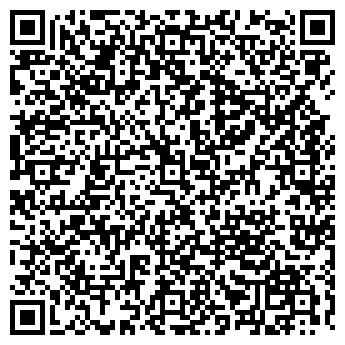 QR-код с контактной информацией организации ЛЕНИНОГОРСК ТРК