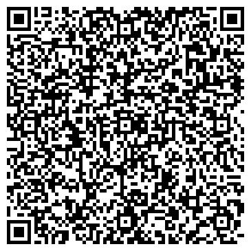 QR-код с контактной информацией организации ЛЕНИНОГОРСКАЯ ЦЕНТРАЛЬНАЯ БОЛЬНИЦА ГУЗ