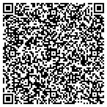 QR-код с контактной информацией организации ЛЕНИНОГОРСКИЙ МЕЖРАЙОННЫЙ
