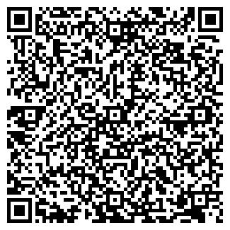 QR-код с контактной информацией организации ДЕНТАЛИЯ
