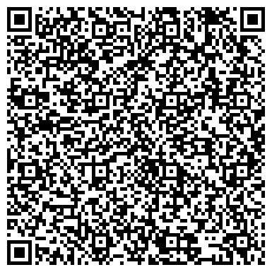 QR-код с контактной информацией организации № 353 ТАТТЕХМЕДФАРМ ЛЕНИНОГОРСКОГО Р-НА, ГУП