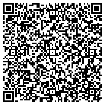QR-код с контактной информацией организации ДЕЛЬТА ООО АПТЕКА №16