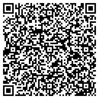 QR-код с контактной информацией организации ПРИМУЛА