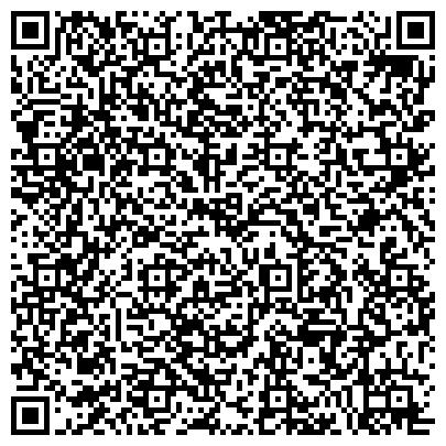 QR-код с контактной информацией организации КАЗКОММЕРЦ-ПОЛИС СТРАХОВАЯ КОМПАНИЯ АО КАРАГАНДИНСКИЙ ФИЛИАЛ