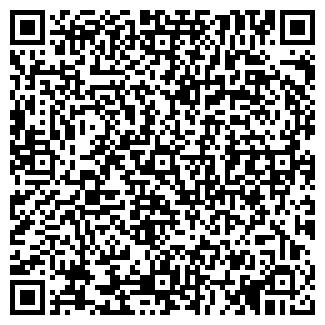 QR-код с контактной информацией организации ШИФА, ООО
