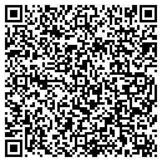 QR-код с контактной информацией организации 36'6
