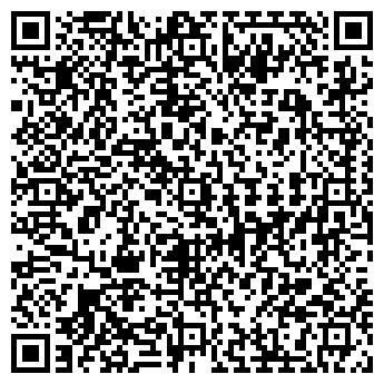 QR-код с контактной информацией организации ДРУЖБА ЛАГЕРЬ