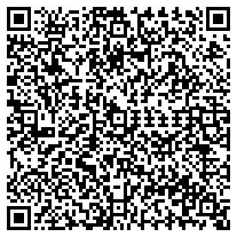 QR-код с контактной информацией организации КАЗТЕХИНФО ТОО