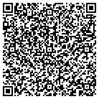 QR-код с контактной информацией организации РАСЧЕТНО-КАССОВЫЙ ЦЕНТР ЛУЗА