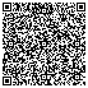 QR-код с контактной информацией организации КАЗЧЕРМЕТАВТОМАТИКА АО