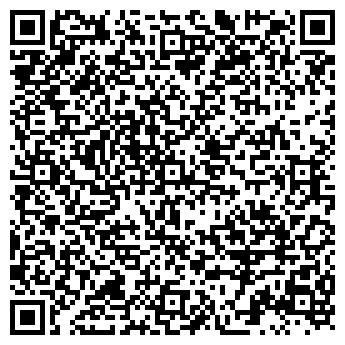 QR-код с контактной информацией организации РАБОЧАЯ ОДЕЖДА, ОАО