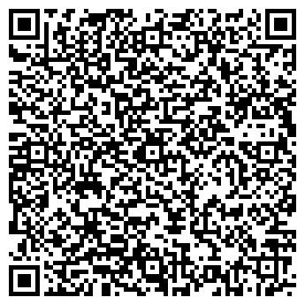 QR-код с контактной информацией организации КАЗ-ИНСИ ТОО
