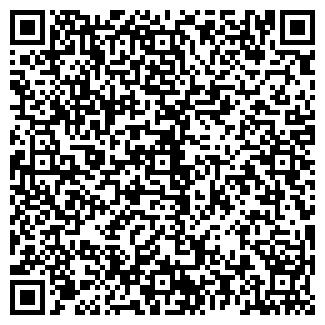 QR-код с контактной информацией организации ЛУКОЯНОВА Г.И.
