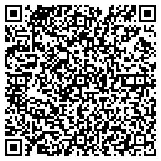 QR-код с контактной информацией организации ООО МЕРКУРИЙ 1