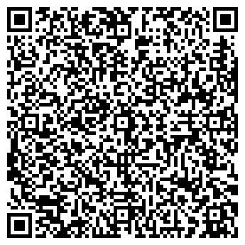 QR-код с контактной информацией организации АФОН-ТУР